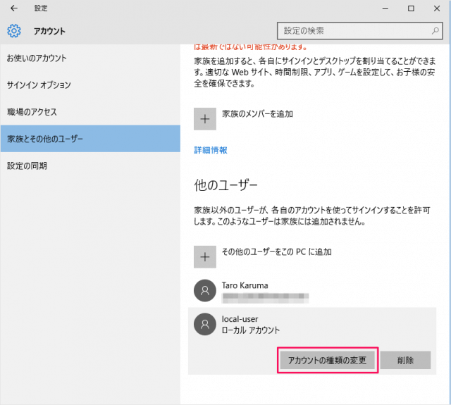 windows10-change-user-account-type-05