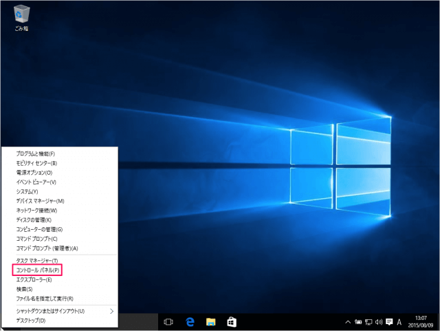 windows10-change-user-account-type-09