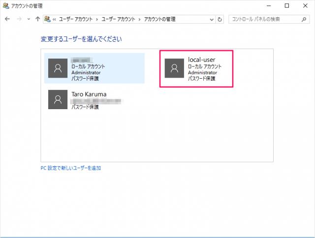 windows10-change-user-account-type-11