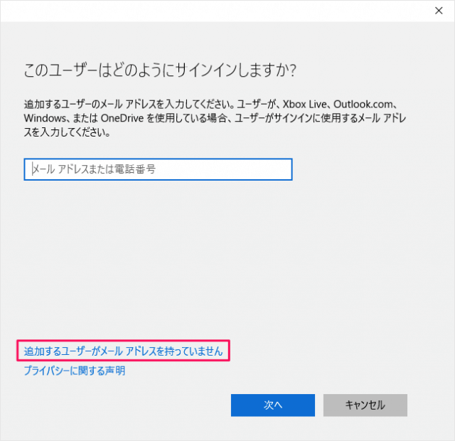windows10-create-local-account-05