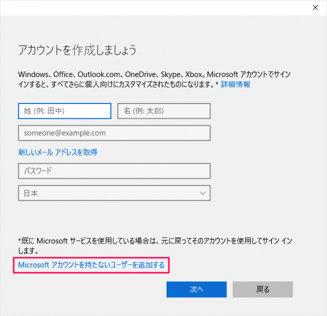 windows10-create-local-account-06
