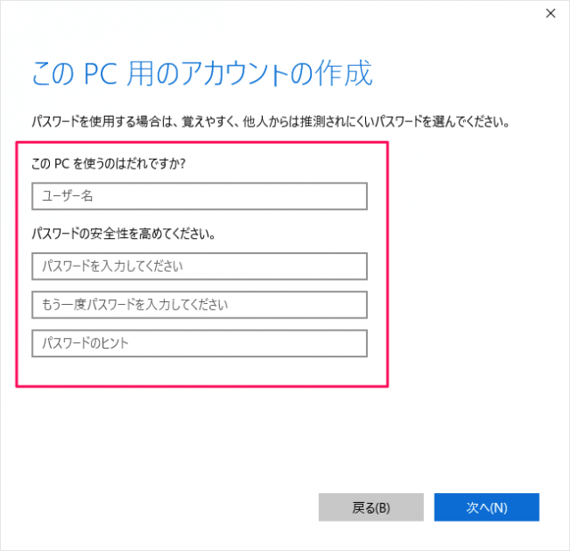 windows10-create-local-account-07