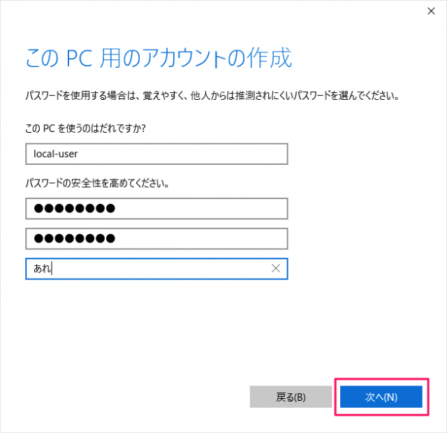 windows10-create-local-account-08