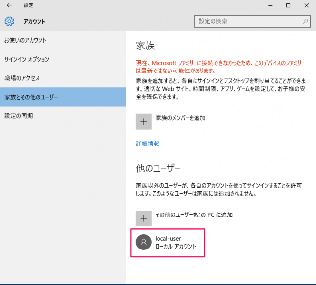 windows10-create-local-account-09