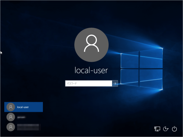 windows10-create-local-account-12