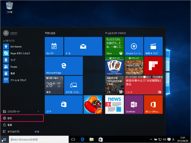windows10-create-microsoft-account-01