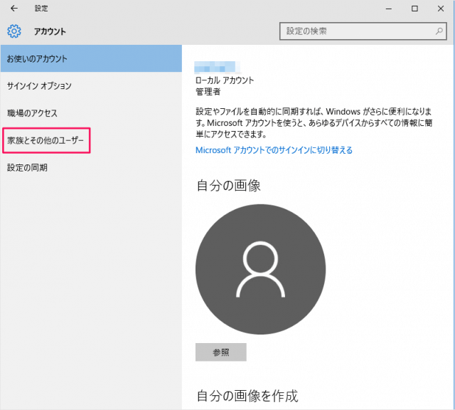 windows10-create-microsoft-account-03