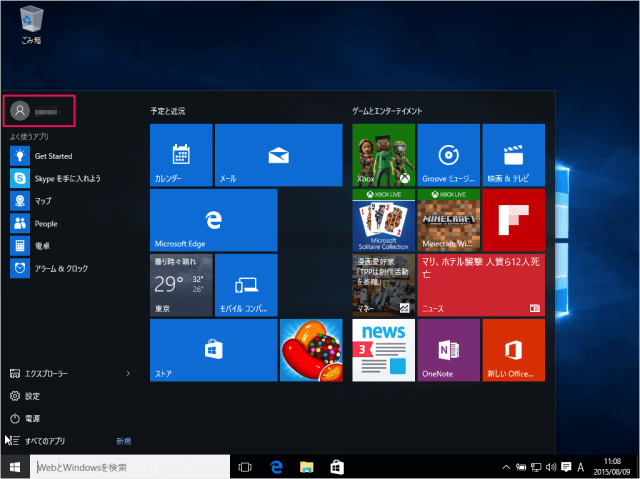 windows10-create-microsoft-account-10