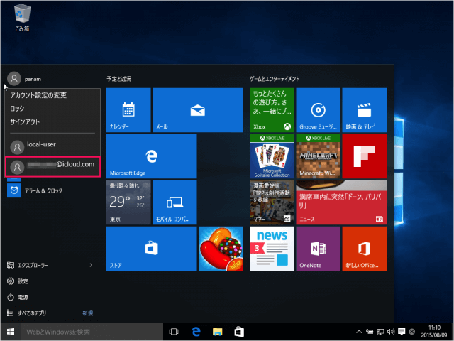 windows10-create-microsoft-account-11
