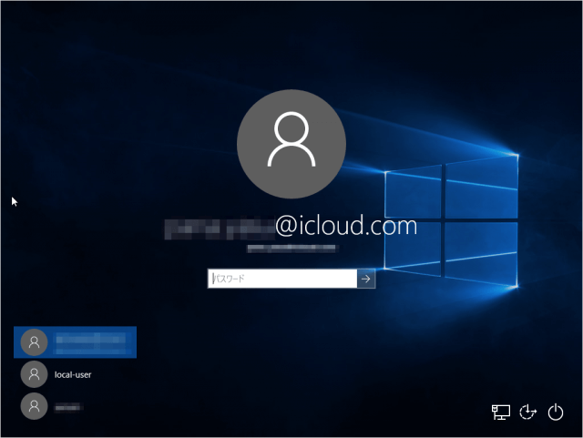 windows10-create-microsoft-account-12