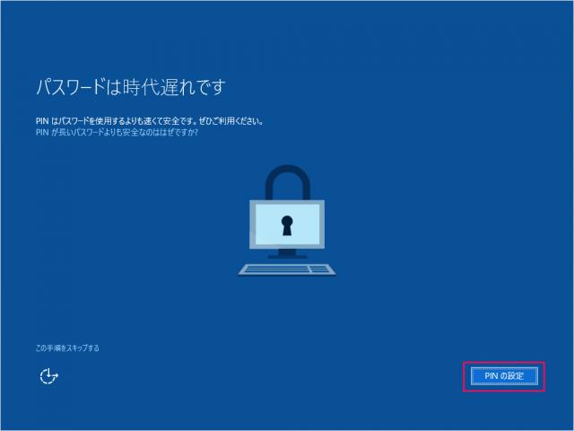 windows10-create-microsoft-account-19