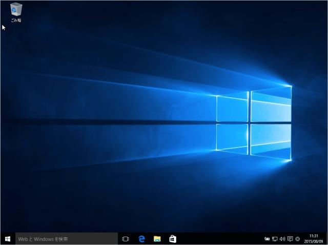 windows10-create-microsoft-account-21