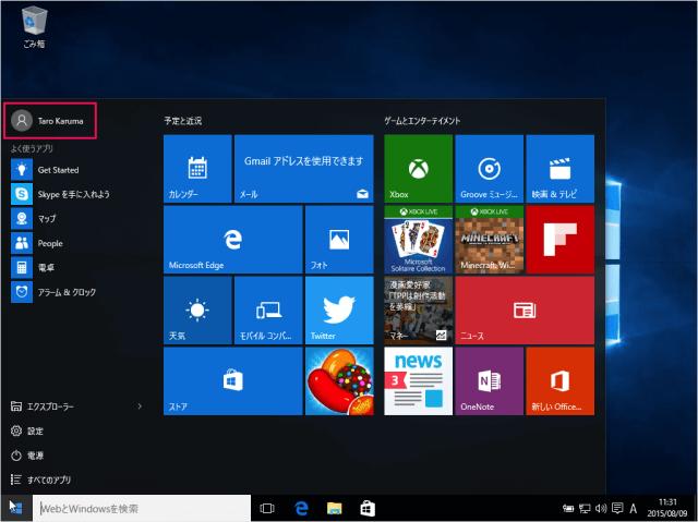 windows10-create-microsoft-account-22