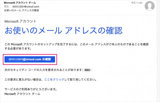 windows10-create-microsoft-account-23