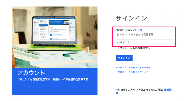 windows10-create-microsoft-account-24