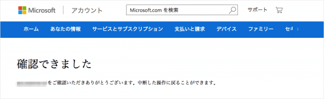 windows10-create-microsoft-account-25