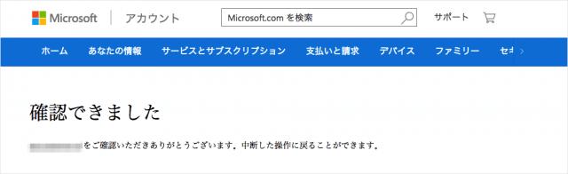 windows10-create-microsoft-account-25