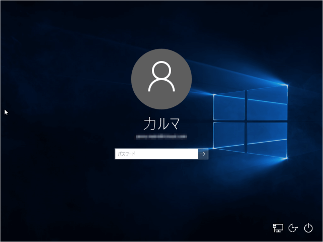 windows10-disable-password-login-01
