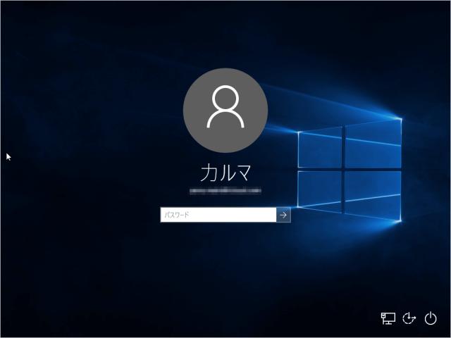 windows10-disable-password-login-01