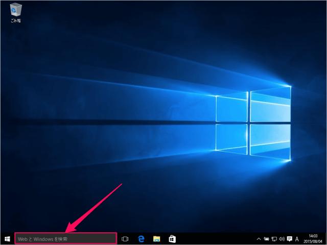 windows10-disable-password-login-02