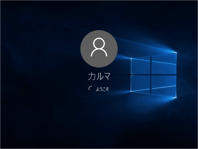 windows10-disable-password-login-09