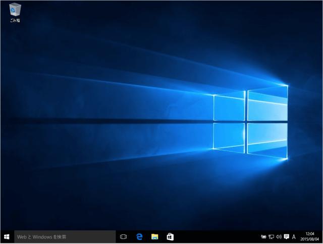 windows10-disable-password-login-10