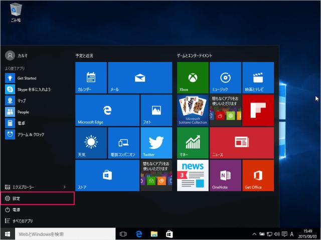 windows10-license-verification-02