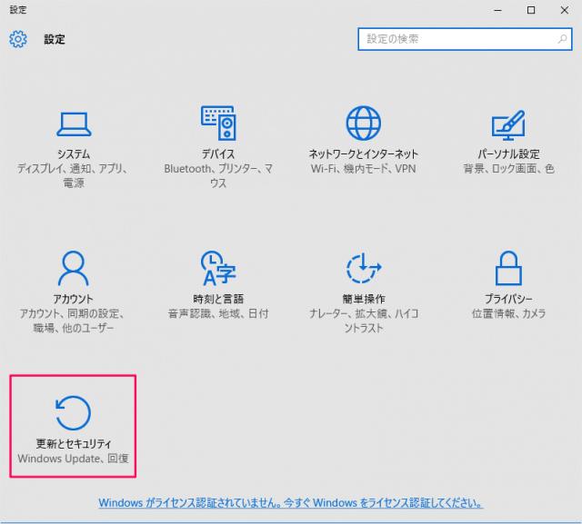 windows10-license-verification-03