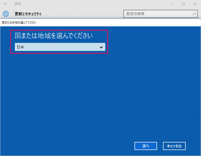 windows10-license-verification-07