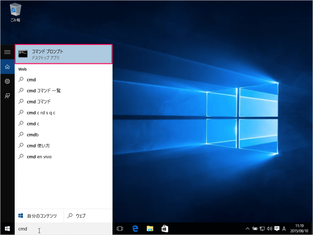 windows10-open-command-prompt-window-04