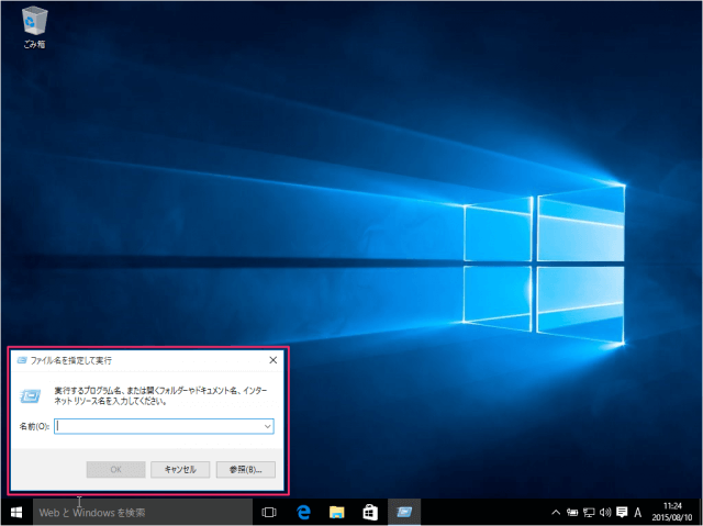 windows10-open-command-prompt-window-07