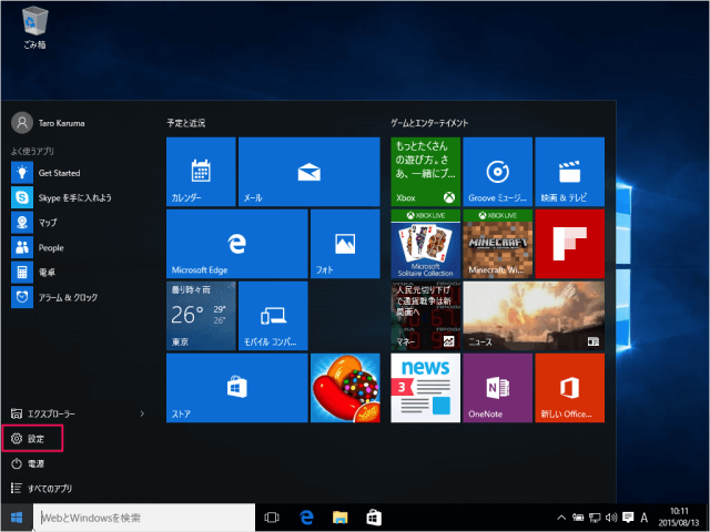 windows10-start-menu-settings-control-panel-01