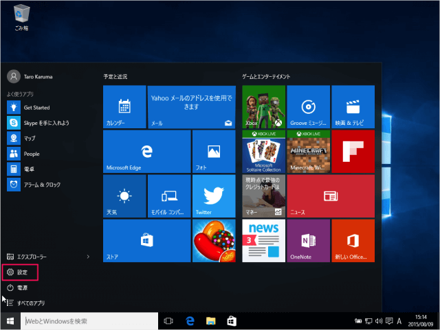 windows10-swith-local-account-from-microsoft-account-01