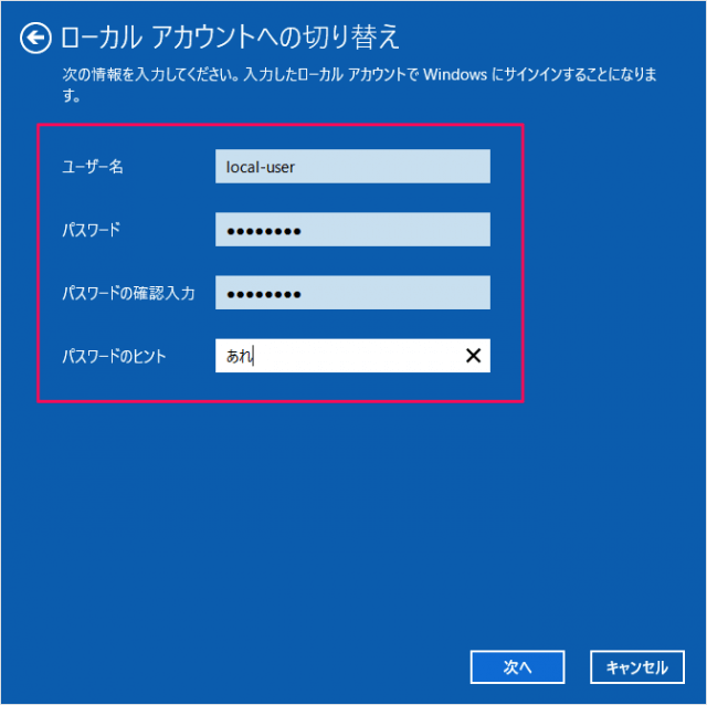 windows10-swith-local-account-from-microsoft-account-05