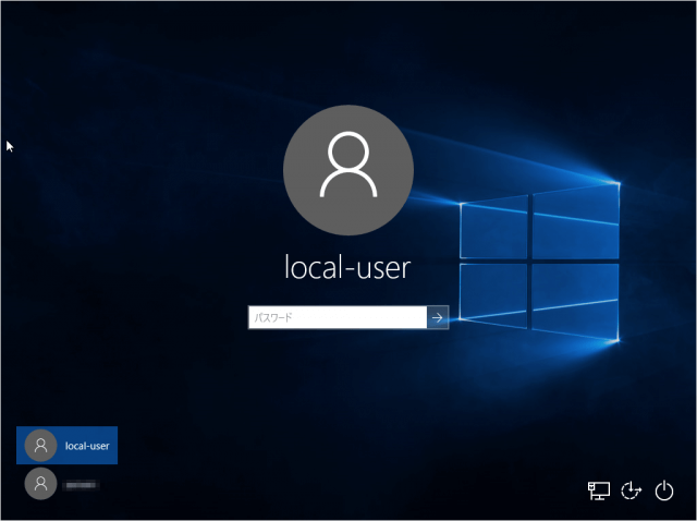 windows10-swith-local-account-from-microsoft-account-08