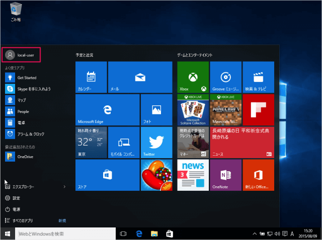 windows10-swith-local-account-from-microsoft-account-10