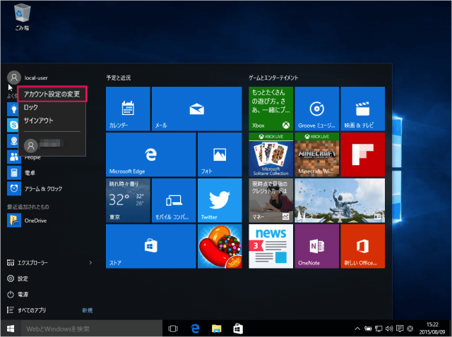windows10-swith-local-account-from-microsoft-account-11
