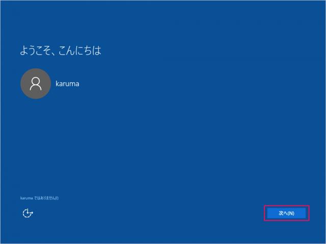 windows10-upgrade-media-create-tool-13