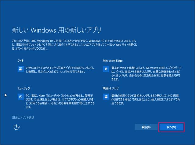 windows10-upgrade-media-create-tool-15