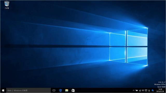 windows10-upgrade-media-create-tool-20