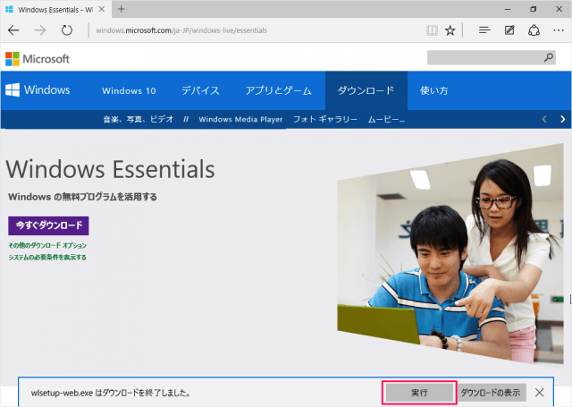 windows10-windows-essentials-download-install-02