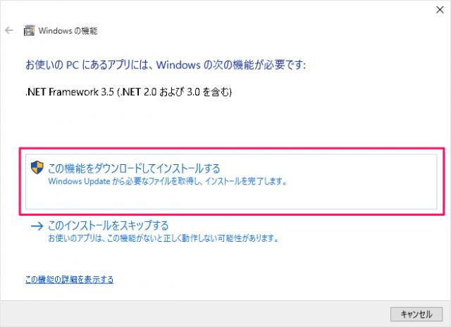 windows10-windows-essentials-download-install-04