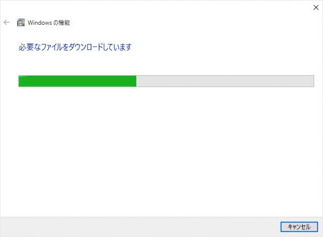 windows10-windows-essentials-download-install-05