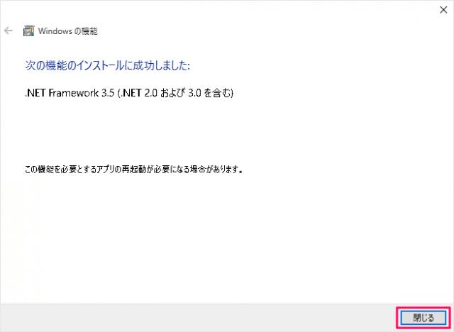 windows10-windows-essentials-download-install-07