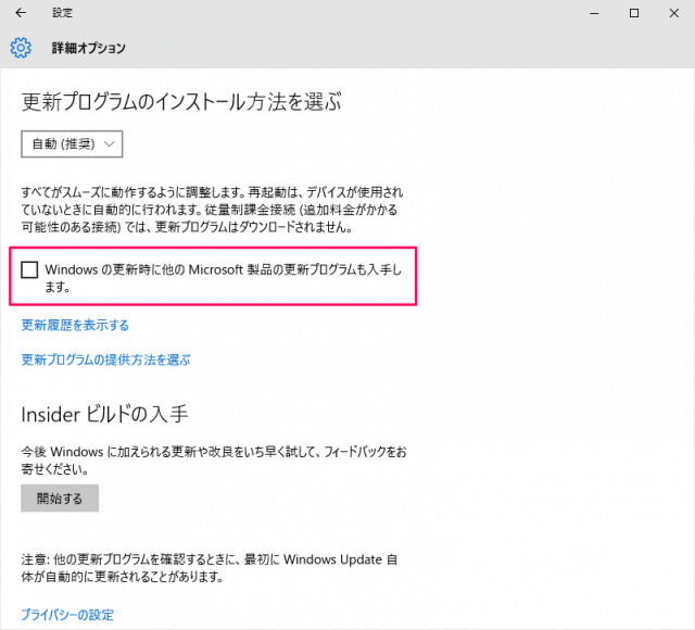 windows10-windows-update-09
