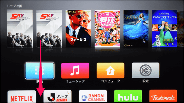 apple-tv-netflix-01