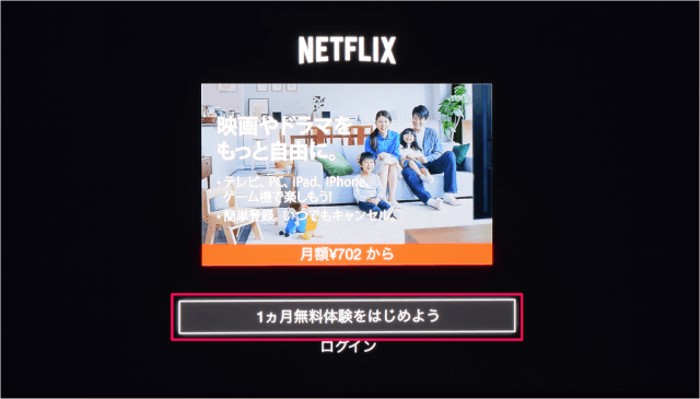 apple-tv-netflix-03