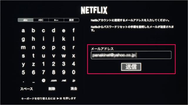 apple-tv-netflix-04