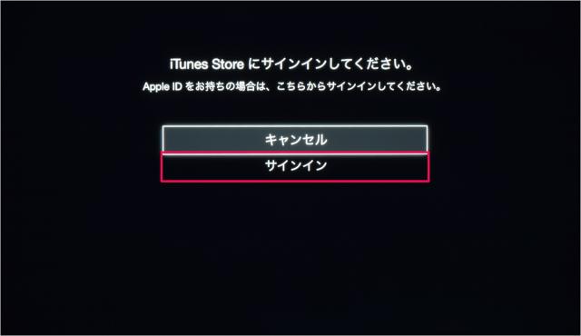 apple-tv-netflix-07