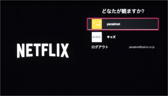 apple-tv-netflix-10